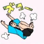 『今すぐできる美容法』お金イラナイ★肌年齢-10歳!