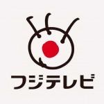 今日のTOP5!フジテレビの!!
