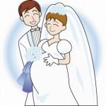 『マイナー雑学』●●婚について