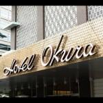 今日のTOP5!ホテルオークラ東京の・・・