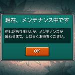 今日のTOP5!モンスト!!